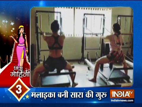 मिस मोहिनी आपके लिए लेकर आई टीवी की चटपटी गॉसिप