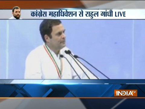 Congress plenary session: Rahul Gandhi hits out at BJP, says they use anger, we use love