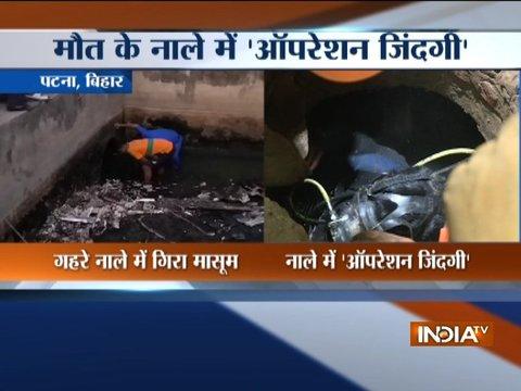 पटना: एसके पुरी इलाके में खुले नाले में गिरा बच्चा, रेस्क्यू जारी