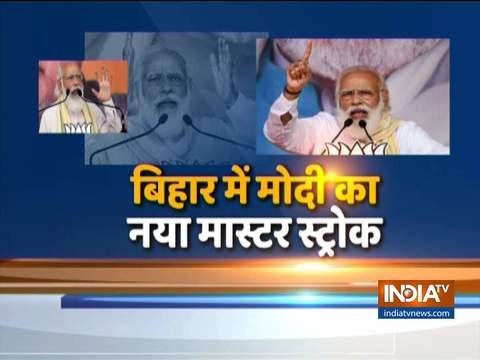PM Modi addresses several rallies, corners opposition ahead of second phase of polling in Bihar