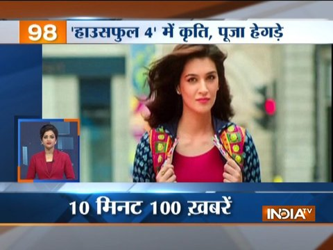 News 100 | 26th April, 2018