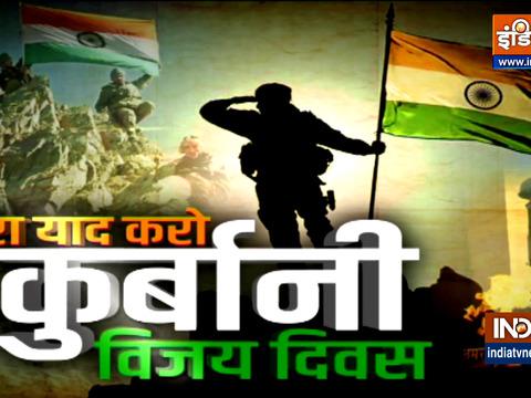 Kargil Vijay Diwas: GL Batra remembers son Captain Vikram Batra's supreme sacrifice