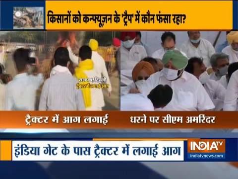 कृषि कानूनों के विरोध में पंजाब के मुख्यमंत्री अमरिंदर सिंह बैठे धरना पर