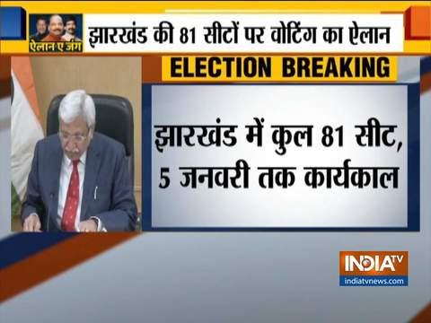 झारखंड में होने वाले विधानसभा चुनाव के लिए चुनाव आयोग ने चुनाव की तारीखों का ऐलान कर दिया है