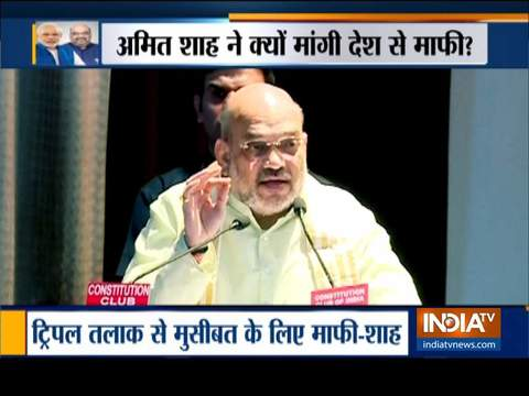 Congress favoured triple talaq to keep its vote bank intact, says Home Minister Amit Shah