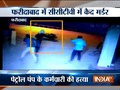 Miscreants loot Rs 1 lakh, kills petrol pump staff in Faridabad