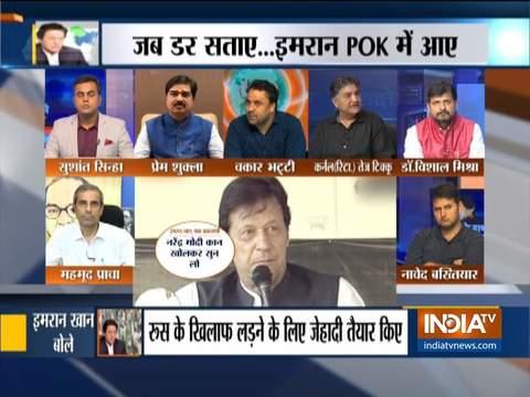 कुरुक्षेत्र: पीओके में इमरान खान के भाषण पर बड़ी बहस