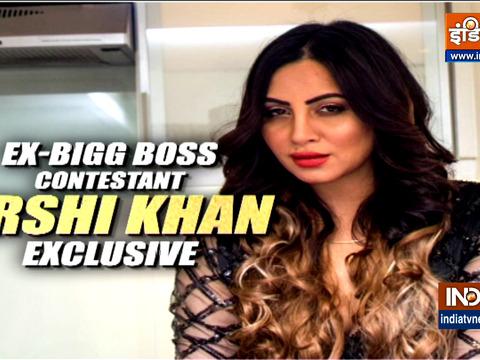 बिग बॉस' सीजन 14 की एक्स कंटेस्टेंट अर्शी खान ने इंडिया टीवी से एक्सक्लूसिव बातचीत