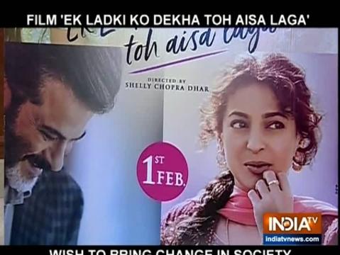 Anil Kapoor lauds daughter Sonam Kapoor while promoting Ek Ladki Ko Dekha Toh Aisa Laga