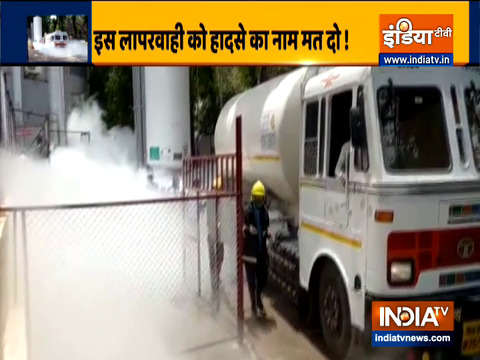 Maharashtra: 24 die as oxygen tank leaks in Nashik hospital, CM announces ex-gratia of Rs 5 lakh