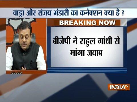 राफेल डील में बीजेपी ने राहुल गांधी से पूछा सवाल