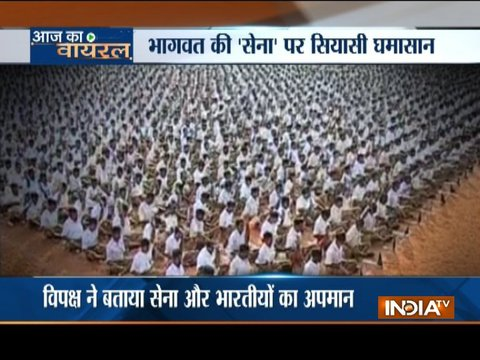 Aaj Ka Viral: Did RSS chief Mohan Bhagwat insult the Indian Army?