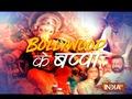 Aishwarya Rai Bachchan, Sanjay Dutt and others bid adieu to Lord Ganesha