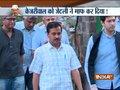 Arvind Kejriwal, Sanjay Singh, Ashutosh, Raghav Chaddha tender written apology to Finance Minister