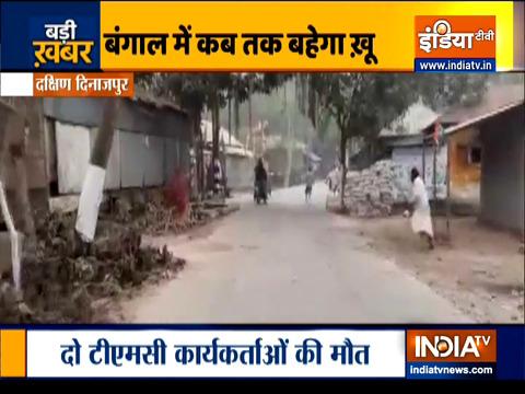 दक्षिण दिनाजपुर में अज्ञात लोगों ने TMC कार्यालय पर हमला किया, 2 TMC कार्यकर्ता मारे गए