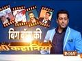 20 interesting facts about Salman Khan's Bigg Boss 12