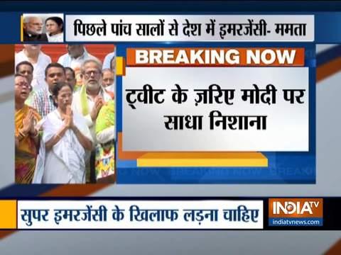ममता बनर्जी ने पीएम मोदी पर हमला कहा - देश पिछले 5 सालों में 'सुपर इमरजेंसी' से गुजरा