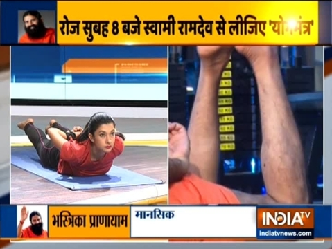 Swami Ramdev suggests yoga poses to relieve lower back pain