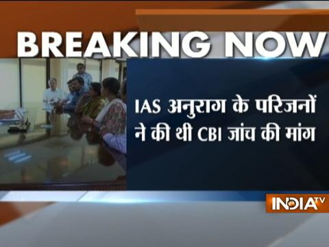 CBI to probe IAS Anurag Tiwari death mystery
