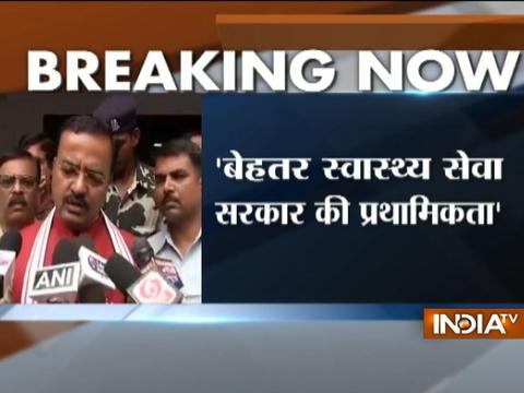 Gorakhpur hospital deaths: Probe is on and strict actions will be taken against the culprits: Maurya