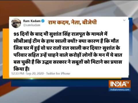 सुशांत केस: बीजेपी नेता राम कदम ने महाराष्ट्र सरकार पर सबूत मिटाने का आरोप लगाया