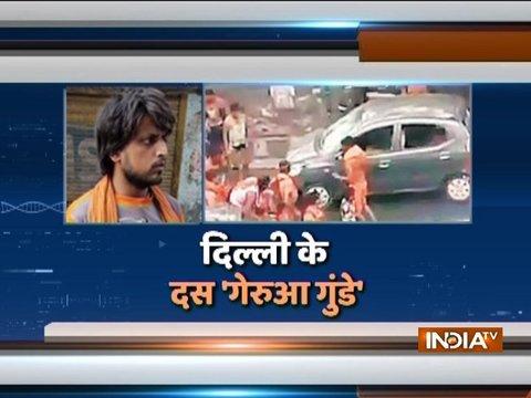 दिल्ली: कांवड़ियों द्वारा की गई हिंसा मामले में अब तक 10 गिरफ्तार