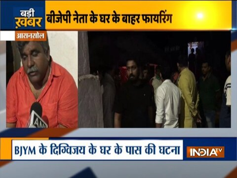 Firing outside BJP Yuva Morcha leader's house in Asansol