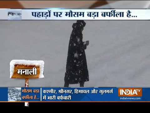 दिल्ली-एनसीआर में सुबह-सुबह हुई बारिश के बाद तापमान में आयी गिरावट, वादियों में हुई बर्फ़बारी