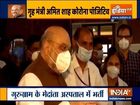 खबर से आगे:  गृह मंत्री अमित शाह कोरोना वायरस से संक्रमित, अस्पताल में भर्ती