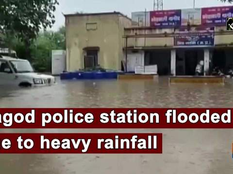 Nagod police station flooded due to heavy rainfall