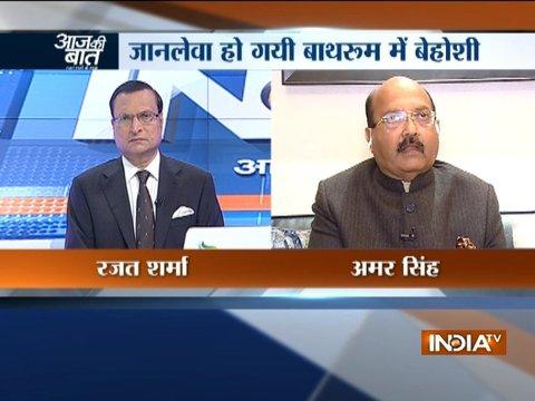 Aaj Ki Baat: Amar Singh says Sridevi did not drink hard liquor