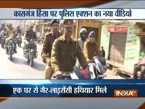 Special Investigation Team (SIT) constituted to probe Kasganj clashes