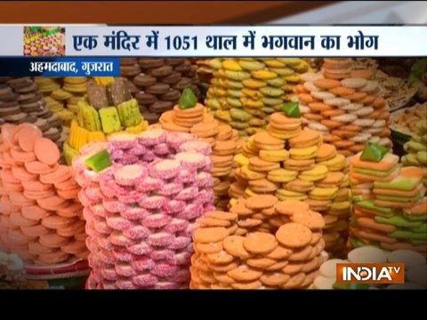 अन्नकूट उत्सव 2018: अहमदाबाद में भक्तों ने स्वामी नारायण मंदिर में भगवान को 1051 प्रकार के भोजन का भोग लगाया