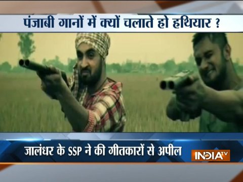 Jalandhar SSP urge writers, directors and producers not to show violence in Punjabi songs