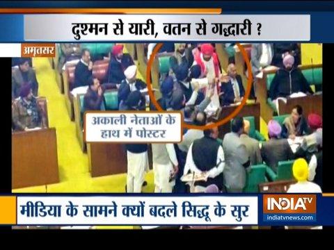 पुलवामा हमले को लेकर नवजोत सिंह सिद्धू के बयान के खिलाफ पंजाब विधानसभा में विरोध प्रदर्शन