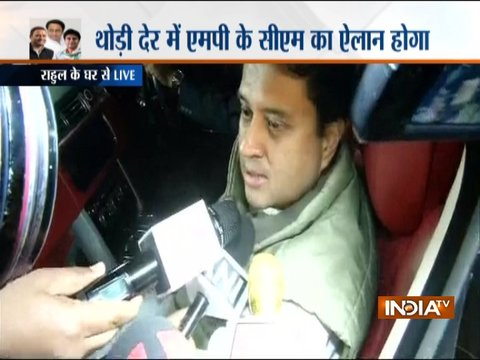 This is not a race, we are here to serve the people, says Jyotiraditya Scindia
