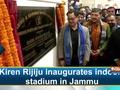 Kiren Rijiju inaugurates indoor stadium in Jammu