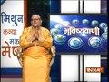 Bhavishyavani | June 14, 2018 ( Full )
