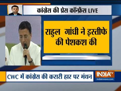 Rahul Gandhi's offer to resign was unanimously rejected by congress working committee : Randeep Surjewala
