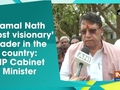 Kamal Nath 'most visionary' leader in the country: MP Cabinet Minister