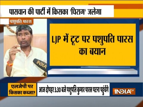 Chirag Paswan was never appointed the LJP chief through votes: Pashupati Kumar Paras