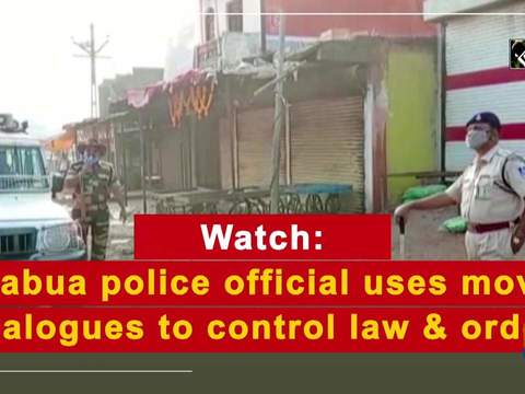 Watch: Jhabua police official uses movie dialogues to control law and order
