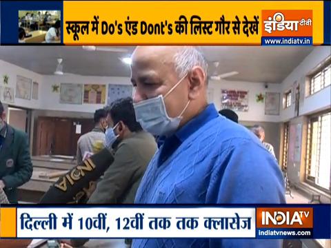 दिल्ली और राजस्थान में 10 महीने बाद आज खुल गए स्कूल, किए विशेष इंतजाम