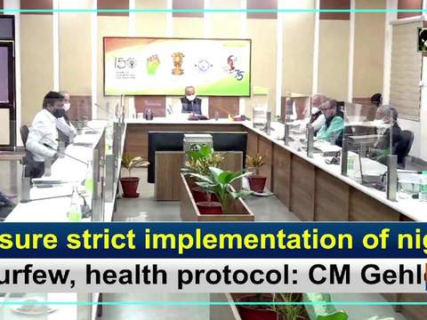 Ensure strict implementation of night curfew, health protocol: CM Gehlot