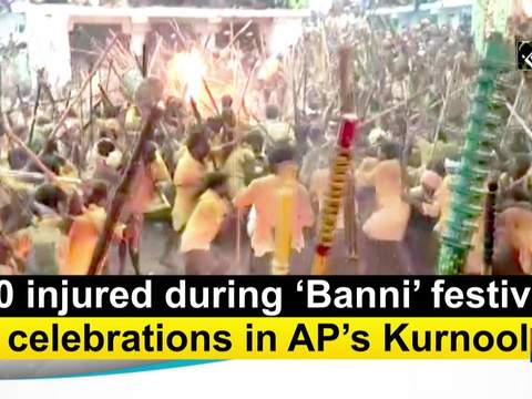 50 injured during 'Banni' festival celebrations in AP's Kurnool