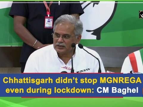 Chhattisgarh didn't stop MGNREGA even during lockdown: CM Baghel
