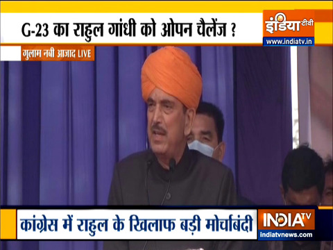 I have Retired From Rajya Sabha but not from Politics: Ghulam Nabi Azad
