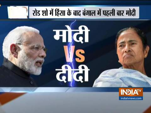 Modi vs Mamata: Miffed with EC's decision Mamata Didi urges people not to vote for BJP in WB