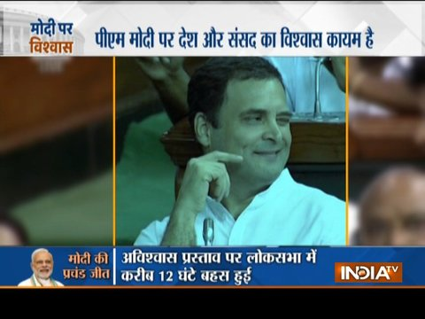 PM Modi mocks Rahul Gandhi, says entire country saw on TV today how you winked