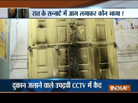 Fire breaks out in Kasganj, houses, shop damaged